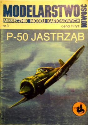 P-50 Jastrzab       *     NEW