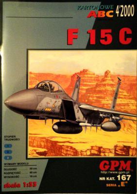 GP-086   *   4\00\167    *     F 15 C (1:33)