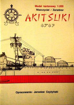Akitsuki (1:200)   *   JRO