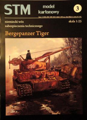 03           *                Bergepanzer Tiger (1:25)       *     STM