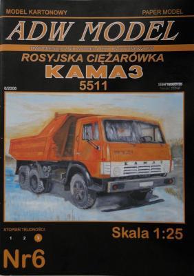 ADW-006          *           КАМАЗ 5511 (1:25)