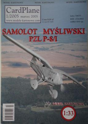 1\05            *              Samolot mysliwski PZL P-8/I (1:33)    *  CARD-PLAN