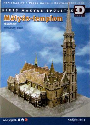 01   *   Matyas-templom (1:200)      *    3D karton