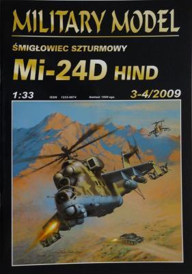 030       *     3-4\09     *      Mi-24D hind (1:33)       *      HAL *  MM
