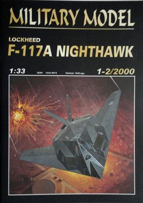 010    *   1-2\00    *    Lockheed F-117A Nighthawk  (1:33)       HAL *  MM