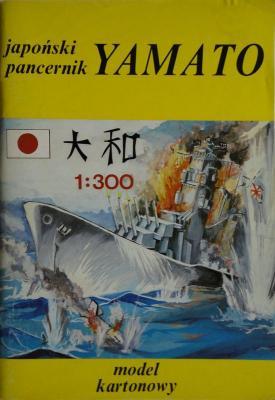 Japonski pancernik Yamato (1:300)     *      HAL