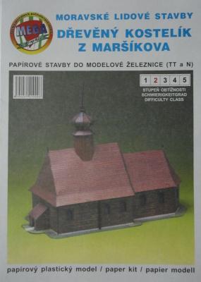 Moravske lidove stavby Dreveny kostelik z Marsikova     *     MEGA