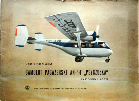 """Samolot pasazerski AN-14 """"Pszczolka""""     *     MON"""