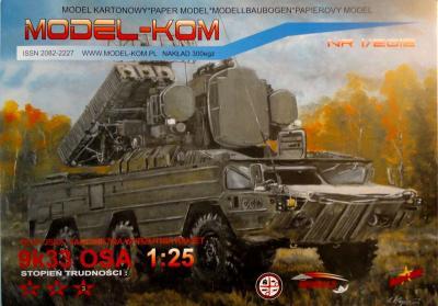 004   *   1\12     *      9k33 OSA (1:25)      *     MOD -KOM+лаз.резка антены