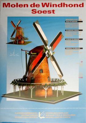 Molen-de Windhond Soest (1:100)     *    LEONY