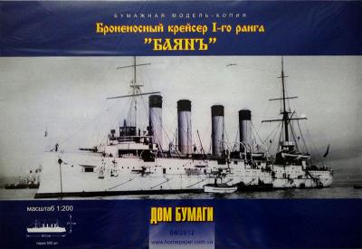 """023    *   4\12    *   Броненовный крейсер 1-го ранга """"Баянь"""" (1:200)     *   Dom +лазерная резка"""