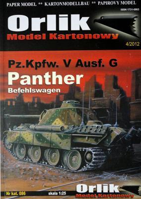 086   *   Pz.Kpfz. V Ausf. G (1:25)    *    Orlik