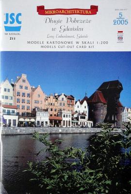 211   *   Dlugie Pobrzeze w Gdansku (1:200)   *   JSC
