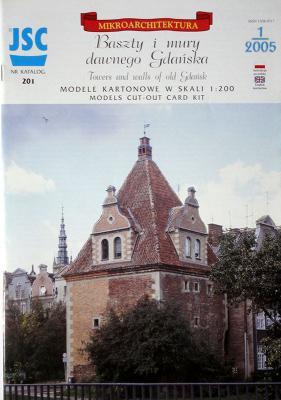 201   *    Baszty i mury dawnego Gdanska (1:200)    *    JSC