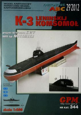 GP-327    *    29\12\344   *   K-3 Leninskij Komsomol (1:200)    +   резка