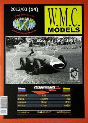 14   *   03\12    *   Maserati 250F 1957 (1:25)    *   WMC