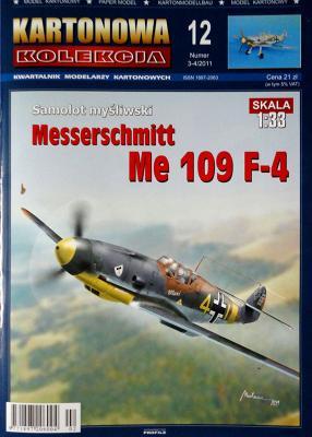 12   *   3-4\11   *    Messerschmitt Me 109 F-4 (1:33)   *   KART-KOL