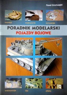 P.Grochowski   *   Pojazdy bojowe   *   poradnik modelarski