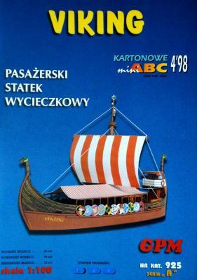 925   *   4\98   *  Viking - Pasazerski statek wycieczkowy (1:100)   *  GPM-ABC