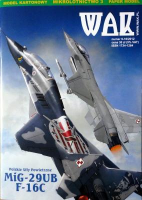 WAK-089   *   9-10\12   *  MIG-29UB F-16C 1:50