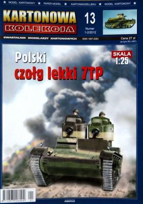 13  *  1-2\12   *  Polski czolg lekki 7TP (1:25)  *  KART KOL