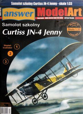 015   *   IIIsp.\06   *   Samolot szkolny Curtiss JN-4 Jenny (1:33)   *  Answ M-Art     +резка
