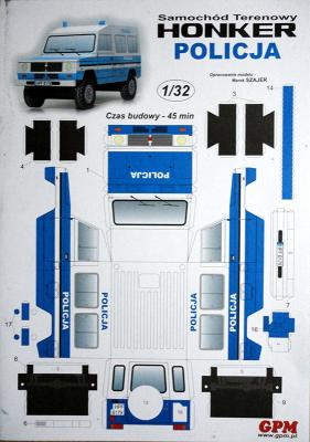 Samochod terenowy Honker Policja (1:32)    *   GPM   *   для детей и начинающих