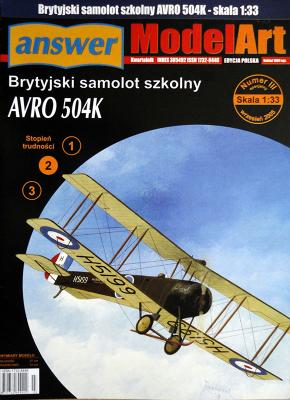 008   *   IIIsp\05    *    Brytyjski samolot szkolny AVRO 504K (1:33)     *   ANSWER  MOD-ART