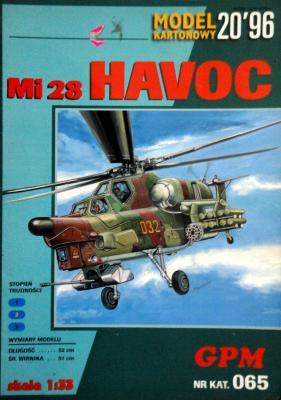 GP-009   *    20/96/065    *     Mi 28 Havoc (1:33)