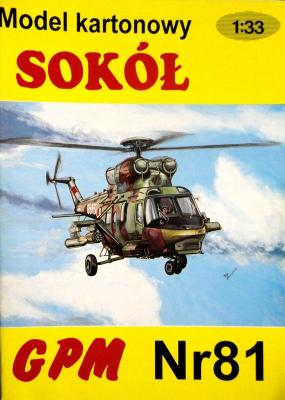 081  *  Sokol (1:33)  *  GPM-J