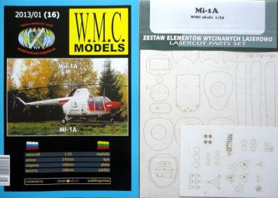 16  *  01\13  *  МИ-1А (1:33)  *  WMC   +   резка+кабина