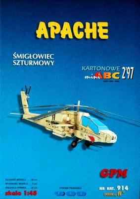914  *  2\97  *  Apache (1:48)   *  GPM-ABC