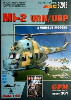 GP-345   *  8\13\361  *  Mi-2 URN/URP (1:33)   + резка
