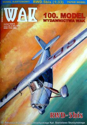 WAK-096   *   6\13  *  RWD-5bis (1:33)