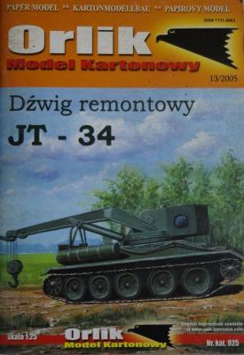 025   *   Dzwig remontowy  JT-34 1:25   *  ORL