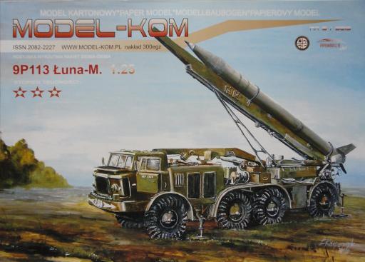 007  *  2\13   *  9P  113   LUNA-M(1:25)    *   MOD-KOM +лазерная резка+ходовая