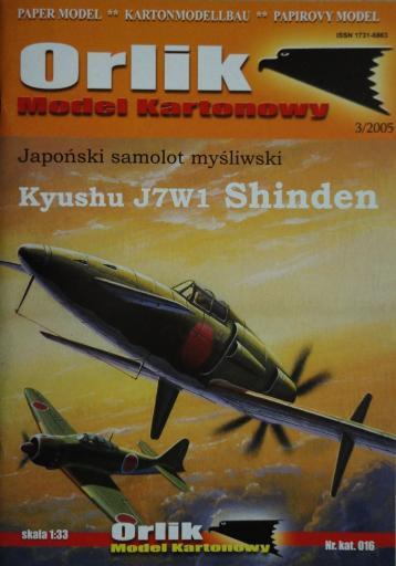 016   *   Kyushu  J7W1  SHINDEN (1:33)   *   ORLIK  +  резка