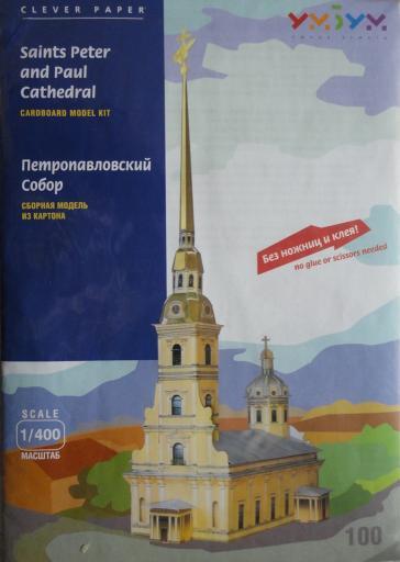 Петропавловский Собор(1:400)   *   Ум Бум