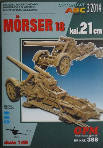 GP-373   *   3\14\388  *  MORSER-18 kal.21cm.(1:25)      +резка