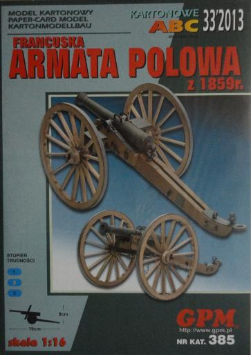 GP-370   *   33\13\385   *   francuska Armata polowa z 1859r.(1:16)   +  резка