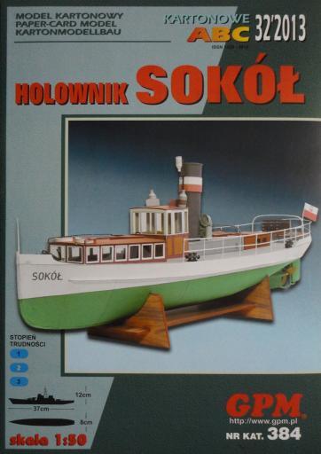GP-369  *  32\13\384  *  Holownik  SOKOL(1:50)   *