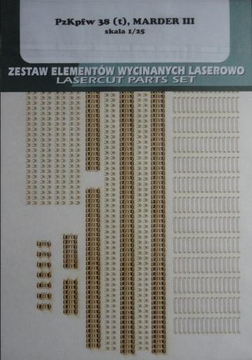 гусеницы PzKpfw 38(t)/Marder III (1:25)   *   GPM