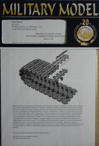 гусеницы Panter/Bergpanther(1:25)   *   HAL   1-2/2002,3-4/2005
