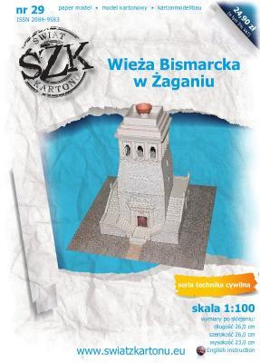 029    *   Wieza Bismarcka w Zagniu(1:100)   *   SzK