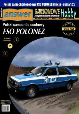 042   *   9\13    *   Polski samochod osobowy FSO Polonez (1:25)   *   Answer  KH    +резка