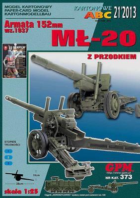 GP-358    *   21\13\373    *    Armata 152mm ML-20 (1:25)