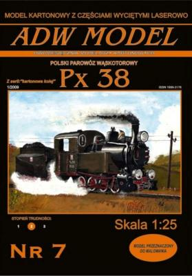 ADW-007   *   Polski parowoz waskotorowy Px 38 (1:25)