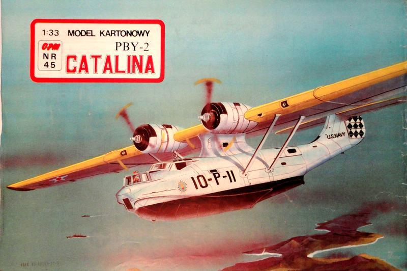 летающая лодка каталина модель